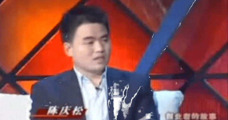 """吉林卫视""""成功""""栏目报道老台门汤包"""