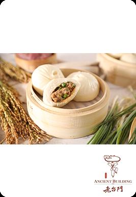北京鲜汁肉包