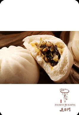 北京酸菜包