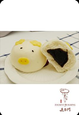 北京小猪豆沙包